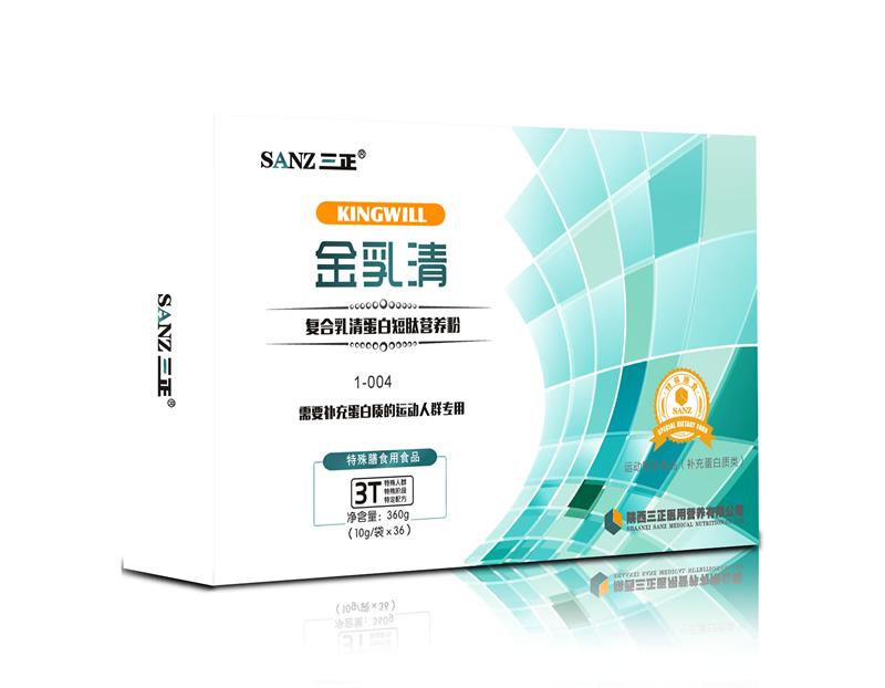 金乳清复合乳清蛋白短肽营养粉