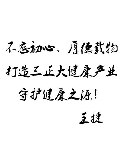 1527497070593924.jpg
